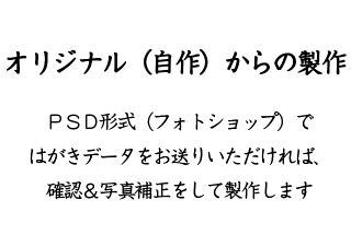 【TYPE-000 /自由にレイアウト】