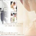 【TYPE-011 / 4枚タイプ / 横】