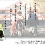 【TYPE-021 / 2枚タイプ / 縦横】