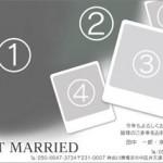 【TYPE-038 / 4枚タイプ / 横】