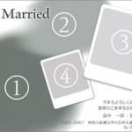 【TYPE-039 / 4枚タイプ / 横】